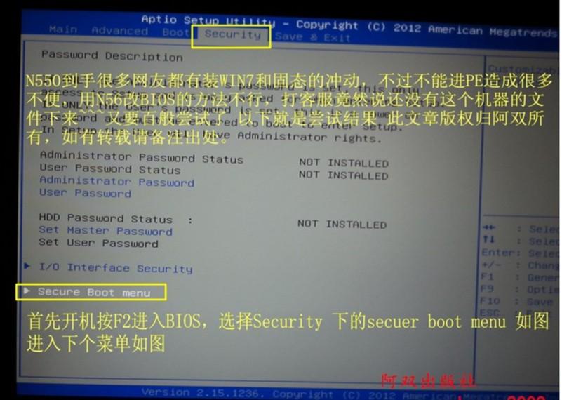 黑云一键重装系统工具v3.8  8