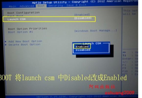 黑云一键重装系统工具v3.8   10