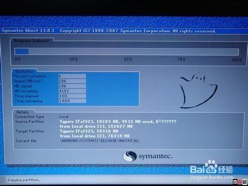 老毛桃一键重装系统工具v9.2.16 ..3
