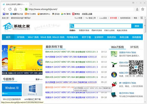 猎豹极轻浏览器 V1.0.14.1437 绿色版