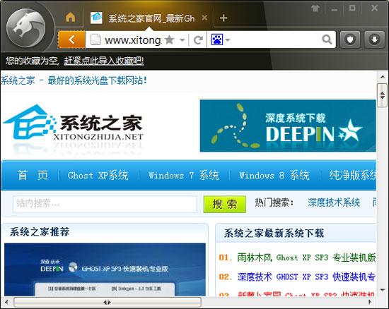金山猎豹浏览器 V1.0.4.2404 简体中文绿色免费版