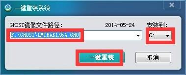 老毛桃一键重装系统工具v11.0.2  ..1