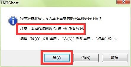 老毛桃一键重装系统工具v11.0.2  ..2