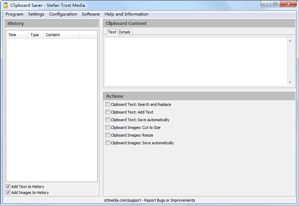 Clipboard Saver(剪切板工具) V1.0 绿色版
