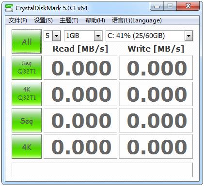 CrystalDiskMark(硬盘检测工具) V5.0.3 中文绿色版