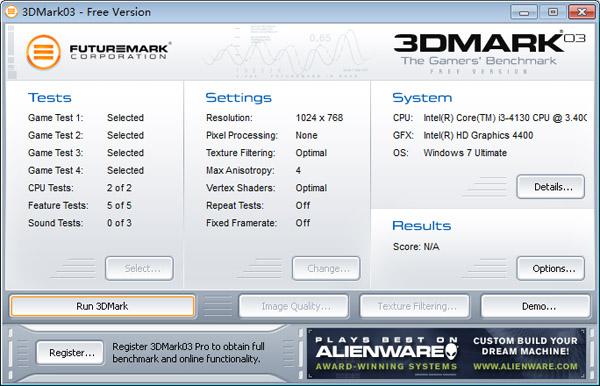 3DMark03(显卡测试工具) V3.6.0