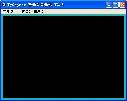 看久电脑摄像头拍照软件 V3.5.14081