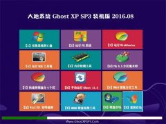 ���ϵͳ GHOST XP SP3 װ��� V