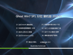 ���ϵͳGHOST WIN7 X32 ���Գ�