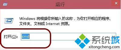 2.jpWin10清除休眠文件hiberfil.sys的步骤2