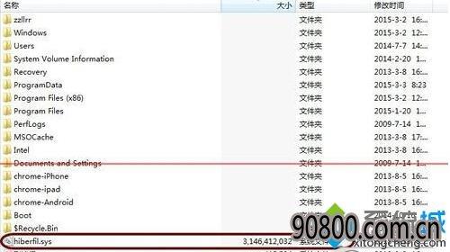 Win10清除休眠文件hiberfil.sys的步骤1