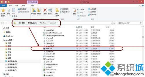 Win10清除休眠文件hiberfil.sys的步骤4