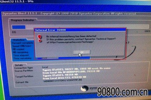 萝卜家园u盘启动盘制作软件V7.28最新版