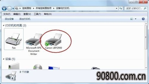 萝卜菜重装系统后打印机驱动无法安装怎么办