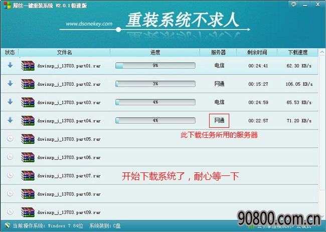 �潘恳患�重装系统工具在线版3.2.3