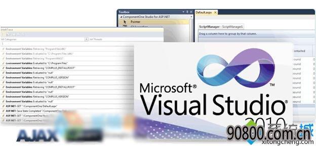 Windows10深度技术稳定系统打开VS2010提示无法找到rcdll.dll