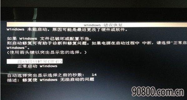 u盘启动盘u大师制作工具V7.71兼容版
