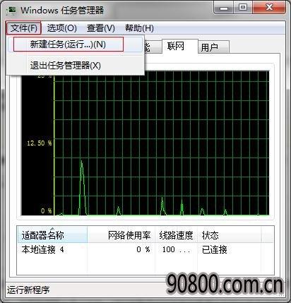windows资源管理器停止工作的解决方法