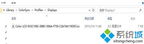 苹果电脑安装Win10大地系统下载后屏幕颜色不正常的解决步骤2