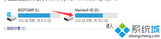 苹果电脑安装Win10老友系统下载后屏幕颜色不正常的解决步骤1