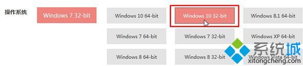 Windows10大地系统下载联想笔记本E450禁用触摸板的步骤4