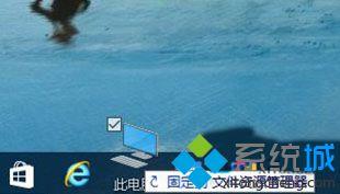 Win10技术员联盟系统下载将edge浏览器图标固定到任务栏的方法二