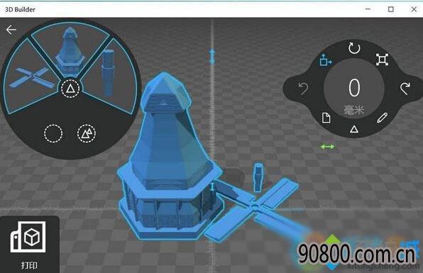 Win10 3D builder应用