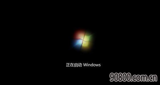 蜻蜓一键重装系统软件专业版V3.0