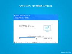 <b>雨林木风系统GHOST Win7x86 推荐旗舰版 v2021年06月(永久激活)</b>
