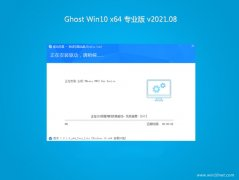 <b>雨林木风系统Ghost Win10 x64位 全新专业版 2021V08(永久激活)</b>