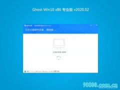 <b>大地系统Windows10 32位 通用装机版 v2020.02</b>