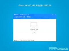 <b>大地系统Ghost Win10x86 推荐专业版 2020V01(免激活)</b>